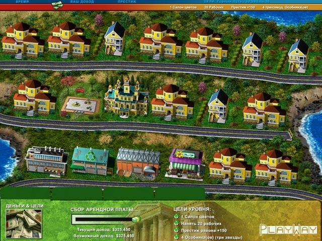 Game: Game Build-ка 1 and 2 скачать бесплатно + серийный номер.
