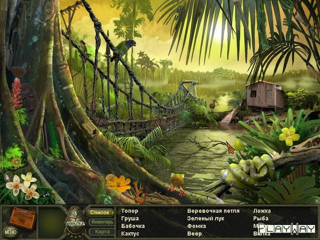 секретная экспедиция амазонка игра