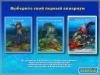Playrix представляет игру Fishdom: Время Праздников